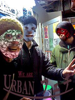 urban.pos.jpg