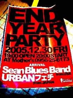 urban12302.jpg
