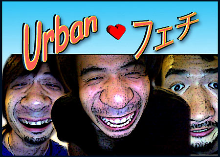 urban.postcardss.jpg